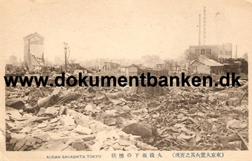 Kudan Sakashita. The great earthquake Tokyo 1 september 1923