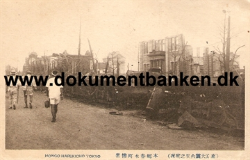 Hongo Harukicho. The great earthquake Tokyo 1 september 1923