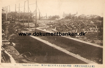 The Clothing Depot. The great earthquake Tokyo 1 september 1923