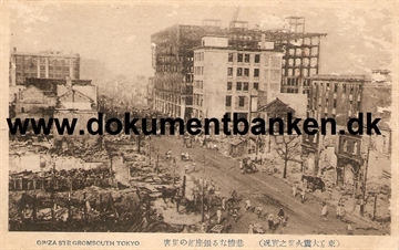 Ginza Street Gromsouth . The great earthquake Tokyo 1 september 1923
