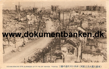 Ogawamachi Street Business Spot on Kanda. The great earthquake Tokyo 1 september 1923