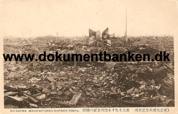 Fukagawa Manufacturing District Tokyo. The great earthquake Tokyo 1 september 1923