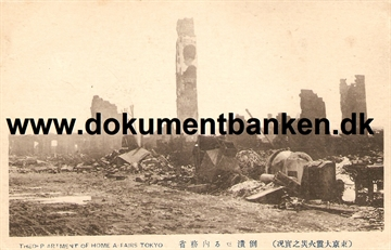 The Department Of Home Affairs Tokyo. The great earthquake Tokyo 1 september 1923