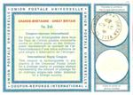 International Svarkupon 1969